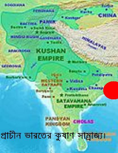 125px-Kushanmap